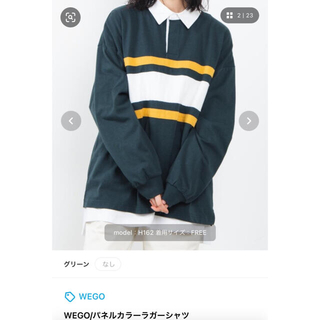 WEGO - WEGO パネルカラーラガーシャツ