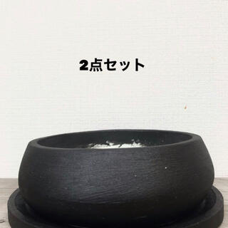 セメント鉢2点セット受け皿付き アイアンブラック(プランター)