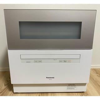 Panasonic - 食器洗い乾燥機 分岐栓付き⭐︎ Panasonic NP-TH3-N