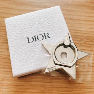 ディオール(Dior)のDior 新品スマホリング(その他)