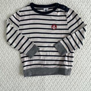 プチバトー(PETIT BATEAU)のプチバトー  長袖 カットソー(Tシャツ/カットソー)