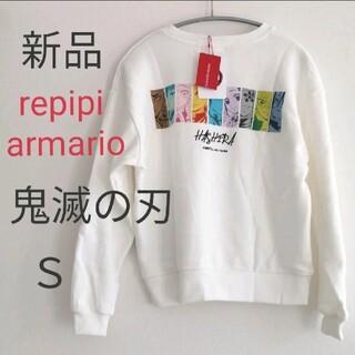 レピピアルマリオ(repipi armario)の新品 レピピアルマリオ 鬼滅の刃 トレーナー スウェット(Tシャツ/カットソー)