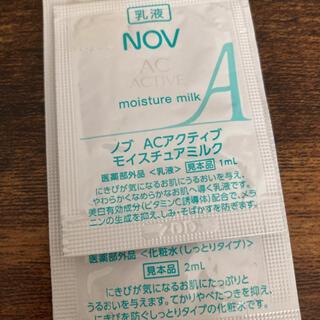 ノブ(NOV)の化粧水 乳液 サンプル(サンプル/トライアルキット)