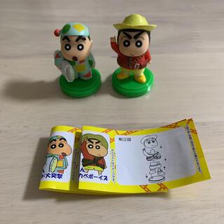 フルタセイカ(フルタ製菓)のクレヨンしんちゃん チョコエッグ 2個セット(キャラクターグッズ)