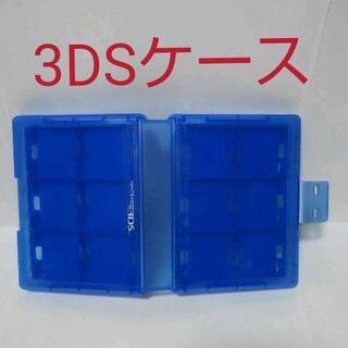ニンテンドー3DS - 任天堂3DSケース