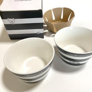 サンエックス(サンエックス)のリラックマ お皿 ボール 陶器(食器)