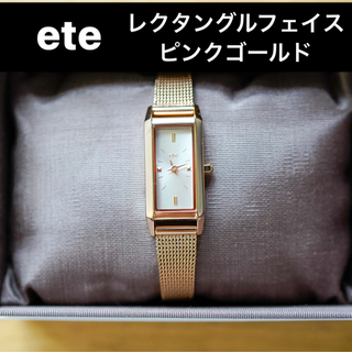 ete - 【7%OFFクーポン利用可】ete  ピンクゴールド レクタングルフェイス
