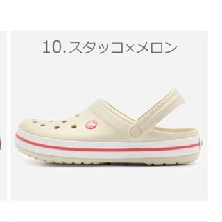 crocs - クロックス クロックバンド 23cm