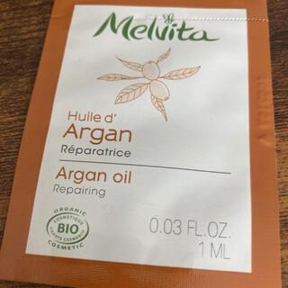Melvita - アルガンオイル サンプル