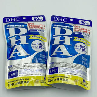 DHC - DHC DHA 60日分 2袋