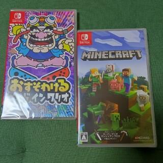 Nintendo Switch - 【新品未開封】おすそわけるメイドインワリオ & マインクラフト