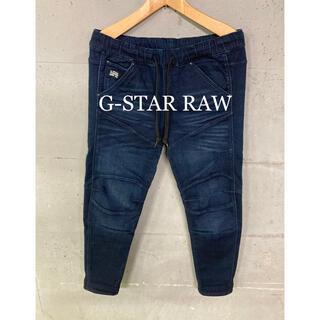 ジースター(G-STAR RAW)の美品!G-STAR RAW インディゴジョガーパンツ!ジョグデニム!(その他)
