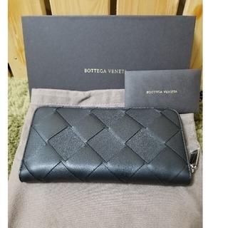Bottega Veneta - 【新品未使用】ボッテガ/2020年秋冬モデル!