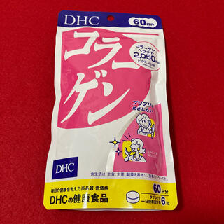 DHC - DHC コラーゲン 60日分 美容・ビタミンB ディーエイチシーサプリ 健康食品