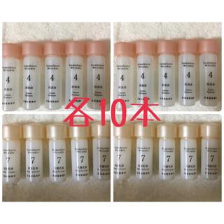 ドモホルンリンクル - ドモホルンリンクル 保湿液、保護乳液 各10本