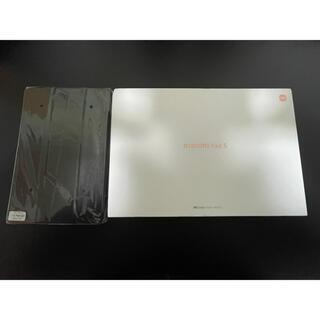 ANDROID - Xiaomi pad 5 グローバル版 パールホワイト 新品未使用品