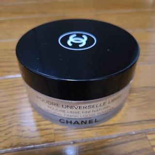 CHANEL - CHANEL プードゥル ユニヴェルセル リーブル 50ペシュ