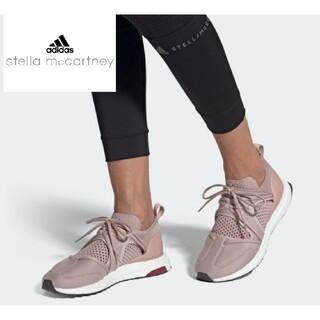 アディダスバイステラマッカートニー(adidas by Stella McCartney)の最値!ステラマッカートニー×アディダス ウルトラブースト スニーカー 24.5(スニーカー)
