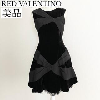 レッドヴァレンティノ(RED VALENTINO)の♡おまとめ買いSALE中♡さま専用(ひざ丈ワンピース)