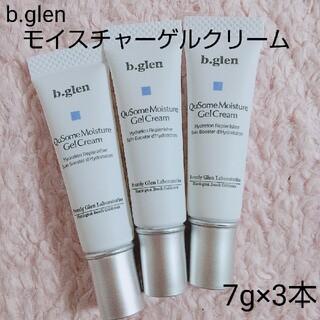 ビーグレン(b.glen)の《未使用品》b.glen   ビーグレン QuSomeモイスチャーゲルクリーム(フェイスクリーム)