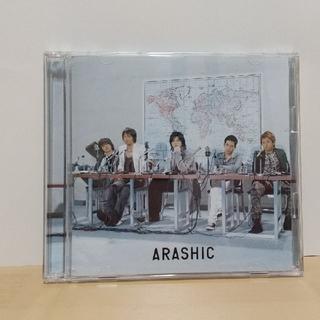 嵐 - 嵐  ARASHIC  アルバム  初回限定盤