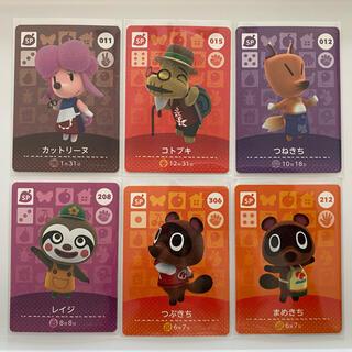 任天堂 - どうぶつの森 amiiboカード 6枚セット