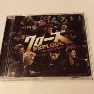 映画 クローズ EXPLODE オリジナル サウンドトラック CD(映画音楽)