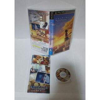PlayStation Portable - ≪箱説付・PSP≫セカンドノベル ~彼女の夏、15分の記憶~