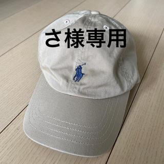 ポロラルフローレン(POLO RALPH LAUREN)のラルフローレン☆キャップ☆ベージュ☆56センチ(キャップ)