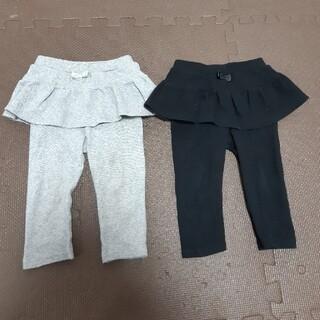 西松屋 - サイズ80 スカッツ スパッツ スカート 黒 グレー