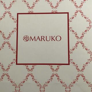マルコ(MARUKO)のMARUKO ランジェリーケース(その他)