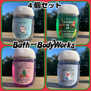 Bath & Body Works - Bath&BodyWorks ハンドジェル 4つセット クリスマスバージョン②