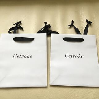 Cosme Kitchen - celvoke ショッパー セルヴォーク 紙袋