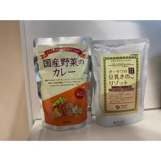カルディ(KALDI)の有機 国産野菜カレー リゾット(レトルト食品)