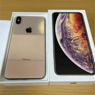 アイフォーン(iPhone)のiPhone Xs Max Gold 64 GB SIMフリー(スマートフォン本体)