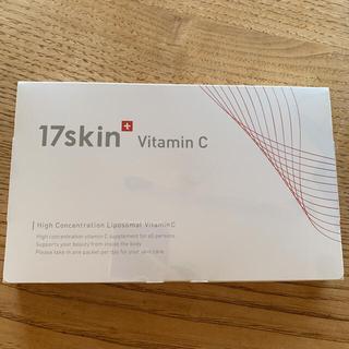 【新品未開封】リニューアル 17skin ビタミンC 含有加工食品 30包入り