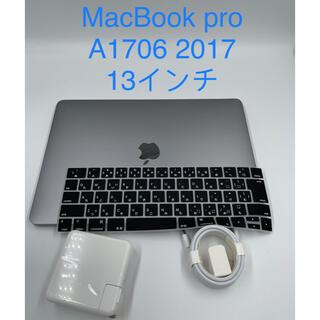 アップル(Apple)のMacBook pro 13インチ office2019(ノートPC)