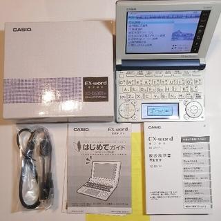 CASIO - 電子辞書 EX−word XD-B6000 カシオ CASIO