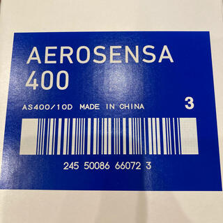 YONEX - エアロセンサ400  3番 10ダース バドミントン ヨネックス シャトル