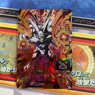 ドラゴンボール - ドラゴンボールヒーローズ BM10-070 破壊王超一星龍