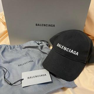 バレンシアガ(Balenciaga)のBALENCIAGA バレンシアガ キャップ 帽子 L58(キャップ)