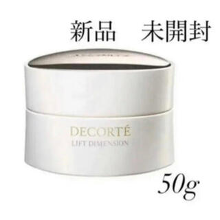 コスメデコルテ(COSME DECORTE)のコスメデコルテ リフトディメンション エンハンスト クリーム 50g(フェイスクリーム)