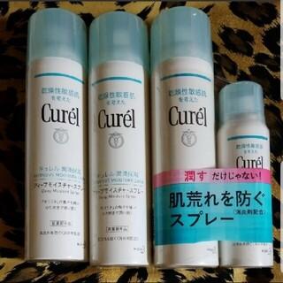 Curel - 未開封新品 花王 curel キュレル ディープモイスチャースプレー 150g