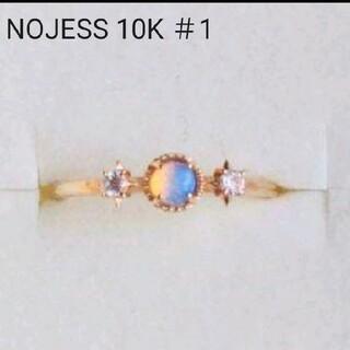 NOJESS - ノジェス ピンキーリング オパール ホワイトトパーズ #1 10月誕生石