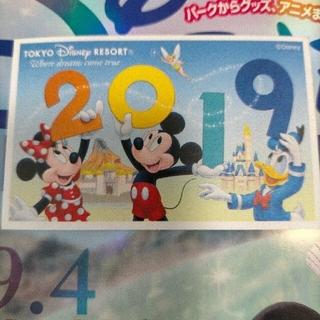 Disney - ディズニーチケット☆大人1枚