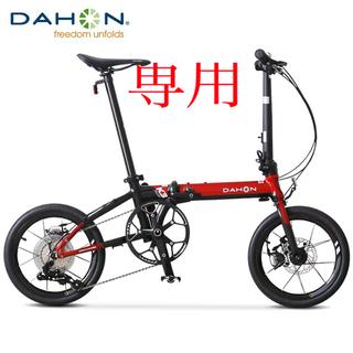 ダホン(DAHON)のダホン折りたたみ自転車(自転車本体)