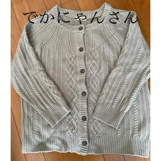 SM2 - 美品 SM2 求心柄編みカーディガン ブルーグレー