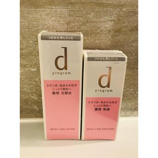 d program - dプログラム モイストケア 化粧水&乳液(レフィル)セット