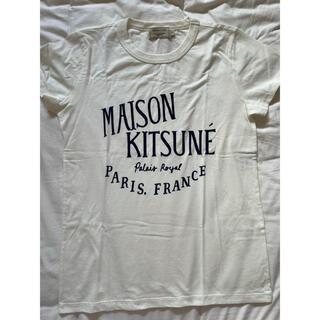 メゾンキツネ(MAISON KITSUNE')の未使用メゾンキツネ 白 ロゴTシャツ(Tシャツ(半袖/袖なし))