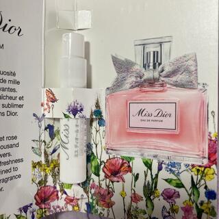 Dior - Miss Diorサンプル